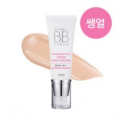 APIEU Natural Tinted Увлажняющий BB крем SPF20 PA ++ 40ml