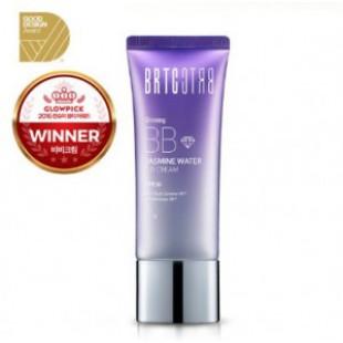 BRTC Jasmine Water BB Cream 35g