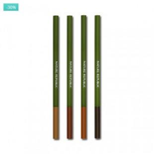 ПРИРОДА РЕСПУБЛИКА Micro Slim Brow Pencil