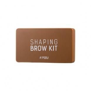 APIEU Shaping Brow Kit 2.5g * 2