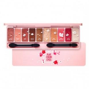 ЧЕЛОВЕЧНЫЙ ДОМ Играйте в цветные глаза Cherry Blossom 0.8g * 10
