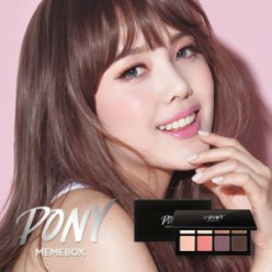MEMEBOX PONY Shine Easy Glam2 [8color eyeshadow palette]