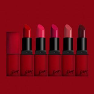 Помада для губ BBIA Last Lipstick