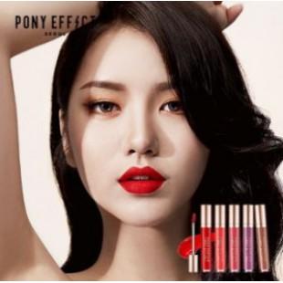 MEMEBOX PONY EFFECT Stayfit Матовый цвет губ