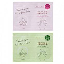 Маска для ногтей A'PIEU Take My Hands Nail Sheet Pack