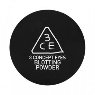 Пудра для лица STYLENANDA 3CE Blotting Powder 3.5g