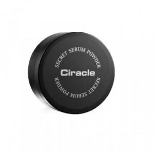CIRACLE Secret Sebum Powder 5g.