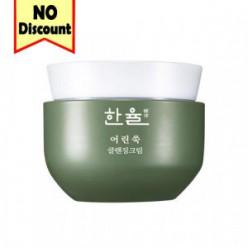 HANYUL Pure Artemisia Cleansing Massage Cream 250ml