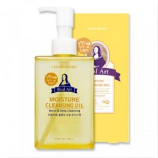 Гидрофильное масло для кожи ETUDE HOUSE Real Art Cleansing Oil Moist 200 ml.