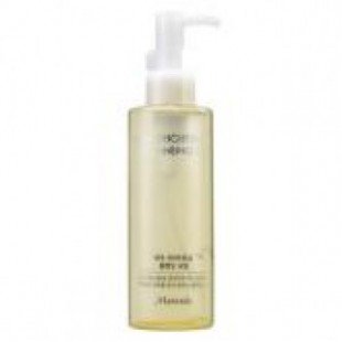MAMONDE Pure Brightening Cleansing Oil 175ml