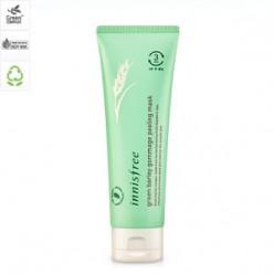 НЕФТЯНАЯ Зеленая ячменная глянцевая маска 120ml