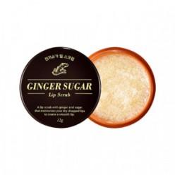 Скраб для губ ARITAUM Ginger Sugar Lip Scrub 12g