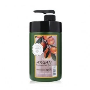 WELCOS Confume Argan Treatment Hair Pack 1000g