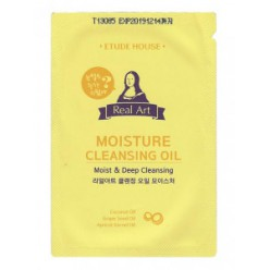 ETUDE HOUSE Real Art Cleansing Oil Moisture 4ml * 10ea