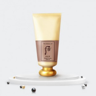 The History of Whoo Gongjinhyang Hand Cream SPF10 85ml
