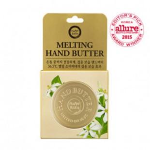 Крем для рук HAPPY BATH Melting Hand Butter 45g