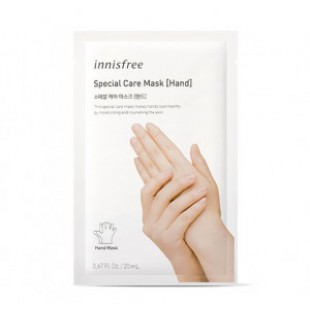 INNISFREE Special Care Mask - Hand 20ml