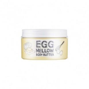 Слишком здорово для школьного яйца Mellow Body Butter 200g