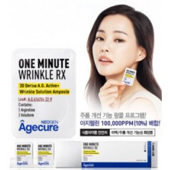 NEOGEN Agecure One Minute Wrinkle RX 0.5g * 30ea