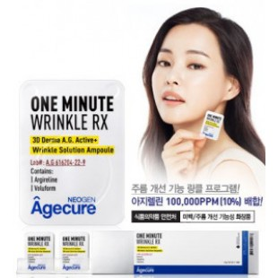 NEOGEN Agecure One Minute Wrinkle RX 0.5g * 30ea
