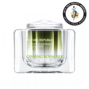 Увлажняющий крем для кожи NATURE REPUBLIC Ginseng Royal Silk Watery Cream - 60g