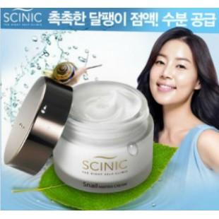 Улиточный крем для кожи SCINIC Snail Matrix Cream 120ml