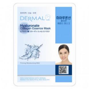 DERMAL Hyaluronate Collagen Essence Mask 23g