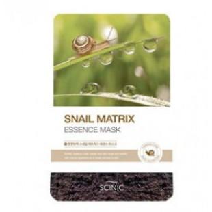 SCINIC Essence mask - Матрица улитки
