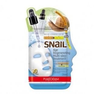 PUREDERM Snail Age Regenerating Multi-Step Treatment 23g