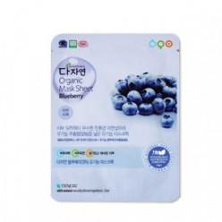 Allnature Organic Mask Sheet Blueberry 25ml