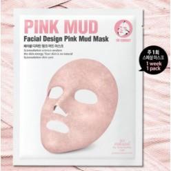 SO NATURAL Розовая грязевая маска для лица