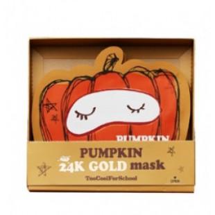 Слишком здорово для школьной масляной тыквы 24K Gold Mask Set 25g * 10ea