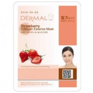 DERMAL Strawberry Collagen Essence Mask 23g
