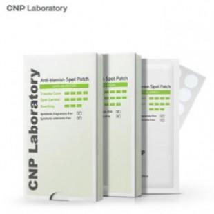 Лаборатории противоскользящих пятен CNP (12 патче x 10EA)
