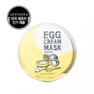 Слишком здорово для школьной масляной маски для яиц 28g * 5ea