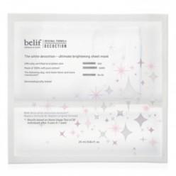 BELIF Белая отварная улучшающая маска 25g × 5pcs