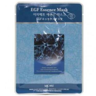 MJ CARE Essence Mask [EGF]