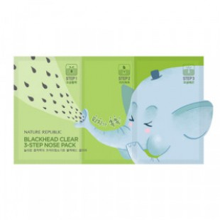 Патчи для носа NATURE REPUBLIC BlackHead Clear 3-Step Nose Pack 3g+0.2g+3g