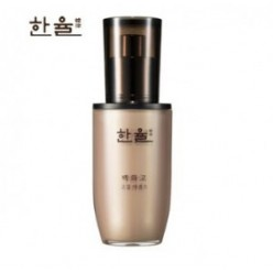 HANYUL Baek Hwa Goh Silky Skin Serum 40ml