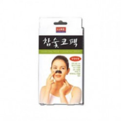 LUKE Charcoal Nose Cleansing Strips 10pcs