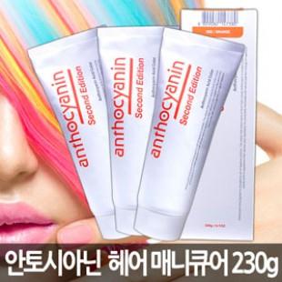 Оттеночная краска для волос SARANGSAE Anthocyanin Second Edition Acid Color 230g (New)