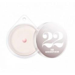 CHOSUNGAH22 24H Raybeam up cream 15ml
