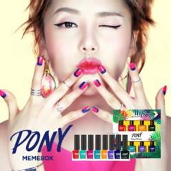 Лак для ногтей MEMEBOX Pony's Tropical Dream Nail 10ml