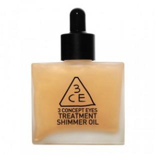 Восстанавливающее масло для кожи STYLENANDA 3CE Treatment Shimmer Oil 50ml
