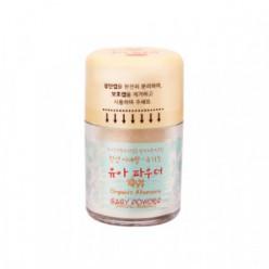 WHAMISA Organic Aloevera Baby powder