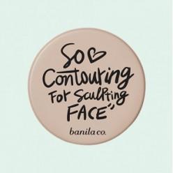 BANILA CO So Контурное тонированное желе 8g