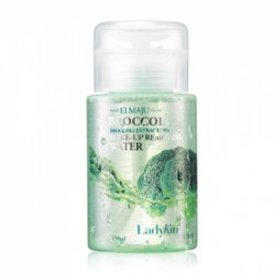 LADYKIN Broccoli Make Up Removing Water 150ml