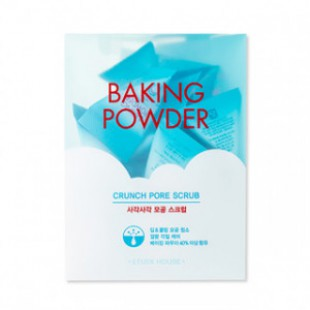 Скраб для лица ETUDE HOUSE Baking Powder Crunch Pore Scrub 7g*24ea