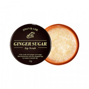 Скраб для губ ARITAUM Ginger Sugar Lip Scrub 12g