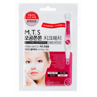MEDIHEAL MTS Pore Tightening Cheek Patch 1box (4 шт.)